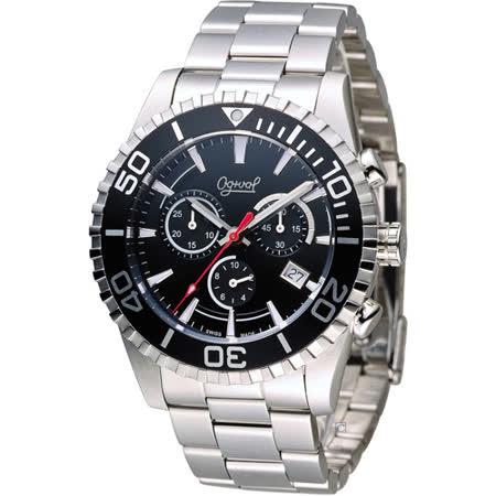 Ogival 愛其華 先鋒極速計時腕錶 3985-3GS-B