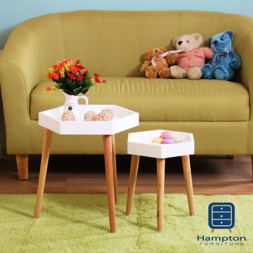 漢妮Hampton日系梨香六角造型邊桌組-四色可選