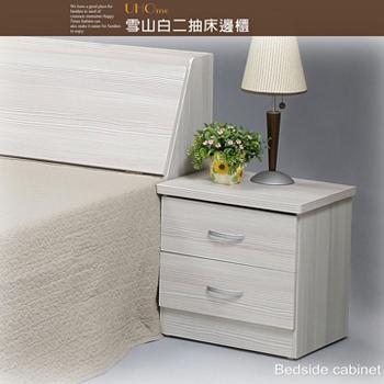 UHO【久澤木柞】ZM雪山白二抽床邊櫃