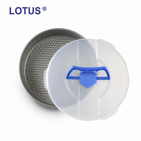 LOTUS 可攜式 圓形烤模26cm