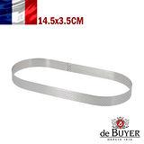 法國【de Buyer】畢耶烘焙『法芙娜不鏽鋼氣孔塔模系列』橢圓形帶孔塔模14.5x3.5公分