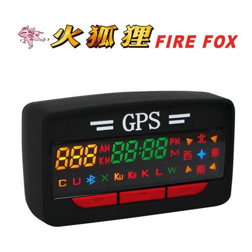 ~火狐狸~GPS~A3 Plus 衛星定位行車警示器  入門版
