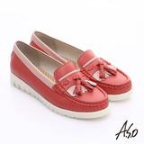 【A.S.O】輕漾漫步 繽紛輕巧休閒鞋(橘紅)