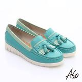 【A.S.O】輕漾漫步 繽紛輕巧休閒鞋(綠)