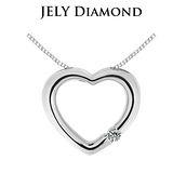 【JELY】完美愛情天然鑽石墜鍊(3分)