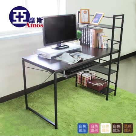 【Amos】雙向層架鍵盤架電腦桌