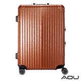 AOU 絕美時尚系列 升級版 20吋100%PC防刮亮面飛機輪旅行箱 (太妃糖) 90-021C
