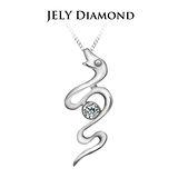 【JELY】十二生肖 蛇來運轉 天然鑽石墜鍊(3分)