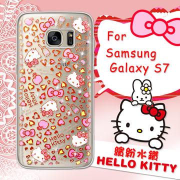 三麗鷗SANRIO正版授權 Hello Kitty Samsung Galaxy S7 5.1吋  水鑽系列透明軟式手機殼(豹紋凱蒂)