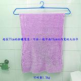 【月陽】超長77cm魔術折疊大浴巾架毛巾架衣架(FS-2566)