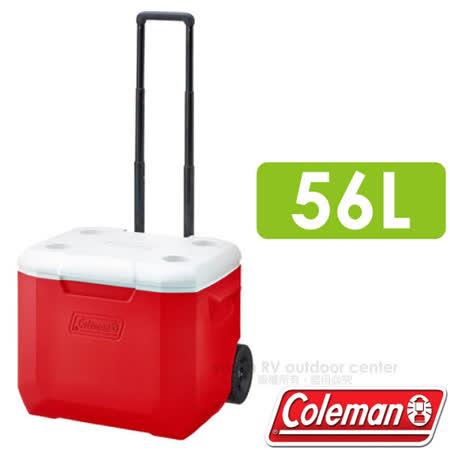 美國 Coleman 美利紅托輪冰箱 56L