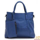 【MOROM】真皮米蘭時尚都會摩登三用包(藍色)QE266