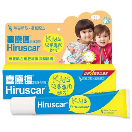 Hiruscar喜能復 修護凝膠20g*2入