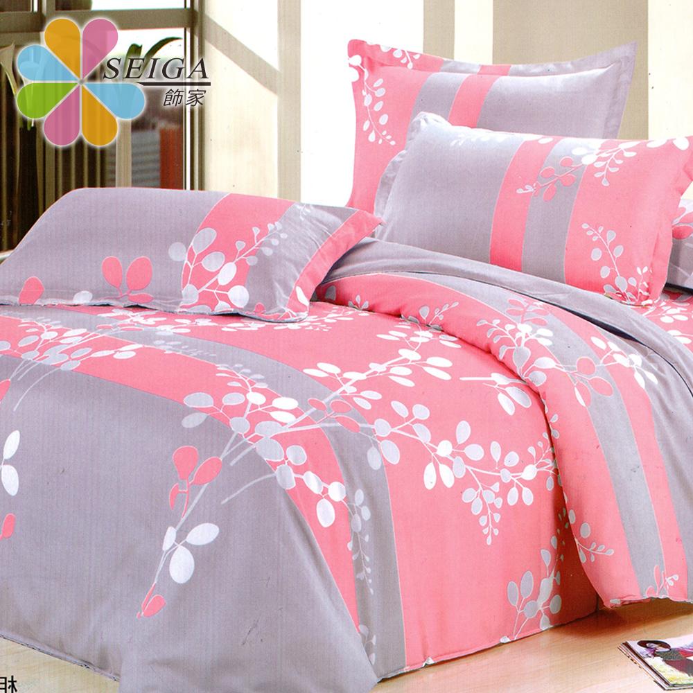 飾家《相思葉》雙人絲柔棉三件式床包組台灣製造