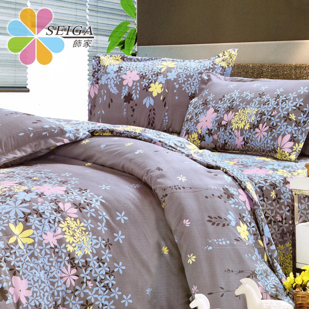 飾家《迷迭香》雙人絲柔棉三件式床包組台灣製造