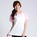 【遊遍天下】 台灣製中性款涼感吸排圓領衫(白粉XS-2L)(品特)