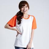 【遊遍天下】 台灣製中性款涼感吸排圓領衫(白桔 -2L)(品特)