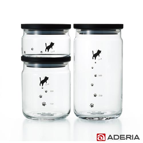 ADERIA 貓咪堆疊玻璃罐3件組