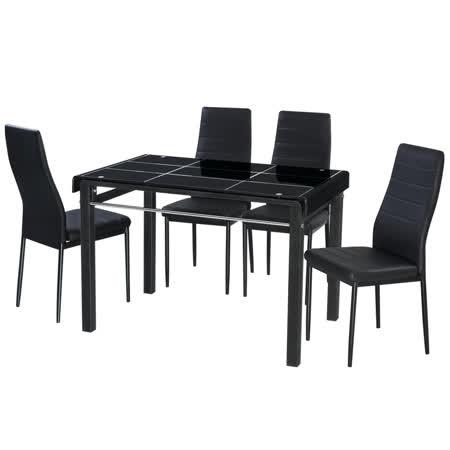 馬可3.6尺長方桌椅組 一桌四椅 (2色)