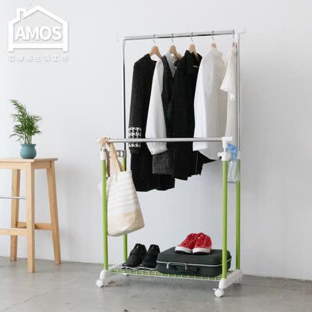 【Amos】彩漾繽紛色系雙桿附網架伸縮吊衣架/曬衣架