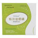 Dr. Great 暢活速體纖 檸檬酵素飲 20ml*12瓶