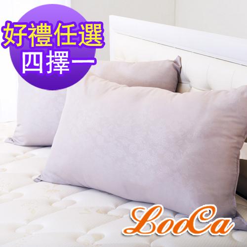 【好禮4選1】LooCa 美國Microban抗菌竹炭枕(1入)