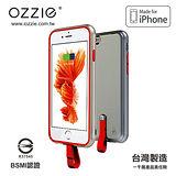 【OZZIE】 IPhone 6/6S 可拆背蓋邊框式行動電源4色