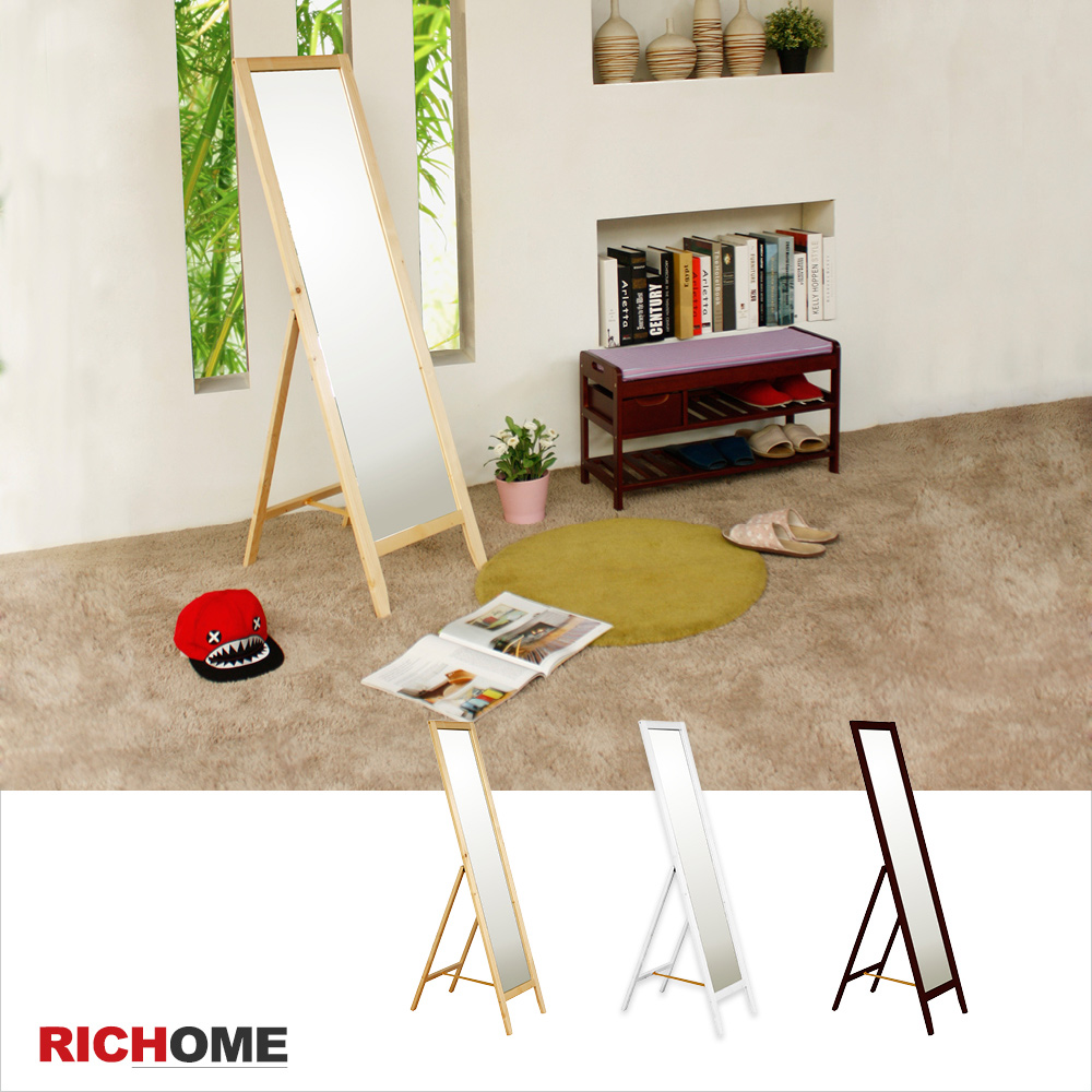 【RICHOME】HOME經典立鏡