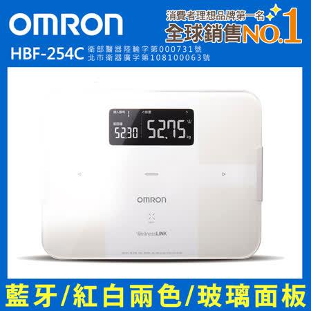 OMRON歐姆龍藍芽智慧體重體脂計 HBF-254C白色 -friDay購物