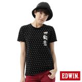 EDWIN 點點LOGO印花短袖T恤-女-黑色
