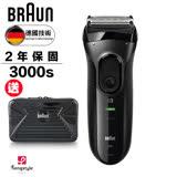 【德國百靈BRAUN】Series3電鬍刀3000s