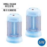 《二入超值》【華冠】6W電子捕蚊燈ET-609