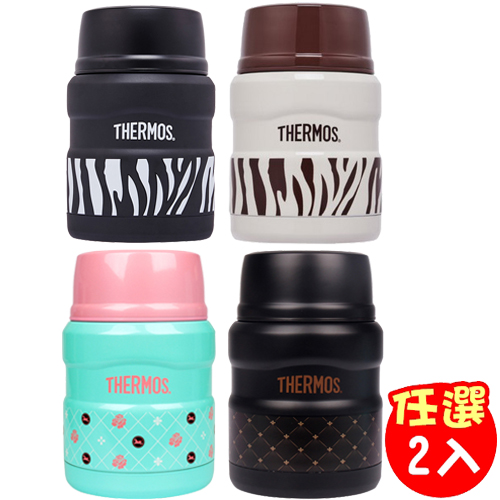【任選2入】THERMOS膳魔師 不鏽鋼真空保溫燜燒食物罐0.47L (SK-3000系列)