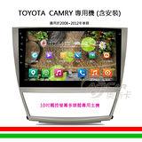 【CAMRY專用汽車音響】10吋觸控螢幕安卓多媒體專用主機 含安裝再送衛星導航(2008-2012年車款)