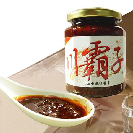 富發川霸子 茴香麻辣醬6罐