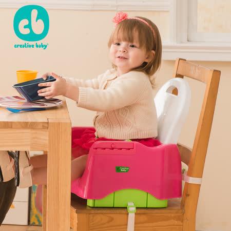 Creative Baby 創寶貝-攜帶式輔助小餐椅 密桃紅(Booster Seat) ★下單贈 冰雪奇緣冰氛護手霜