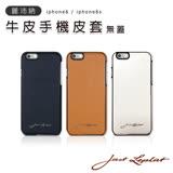 【Just Leplat】麗沛納 4.7吋 Iphone6/6S 真皮手機殼 套 無蓋 100%真牛皮製作 時尚高質感