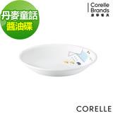 (任選) CORELLE 康寧丹麥童話醬油碟