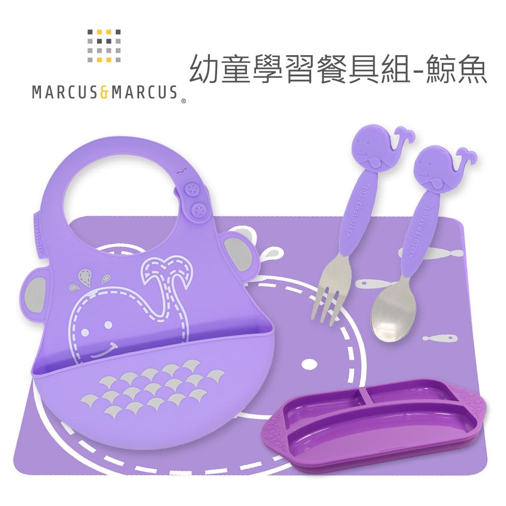 【MARCUS&MARCUS】幼童學習餐具組(餐墊+圍兜+不鏽鋼叉匙+兒童餐盤) -鯨魚