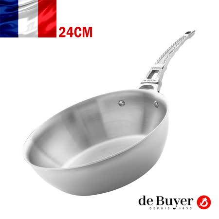 法國畢耶de Buyer 藍嶽單柄深煎鍋24cm