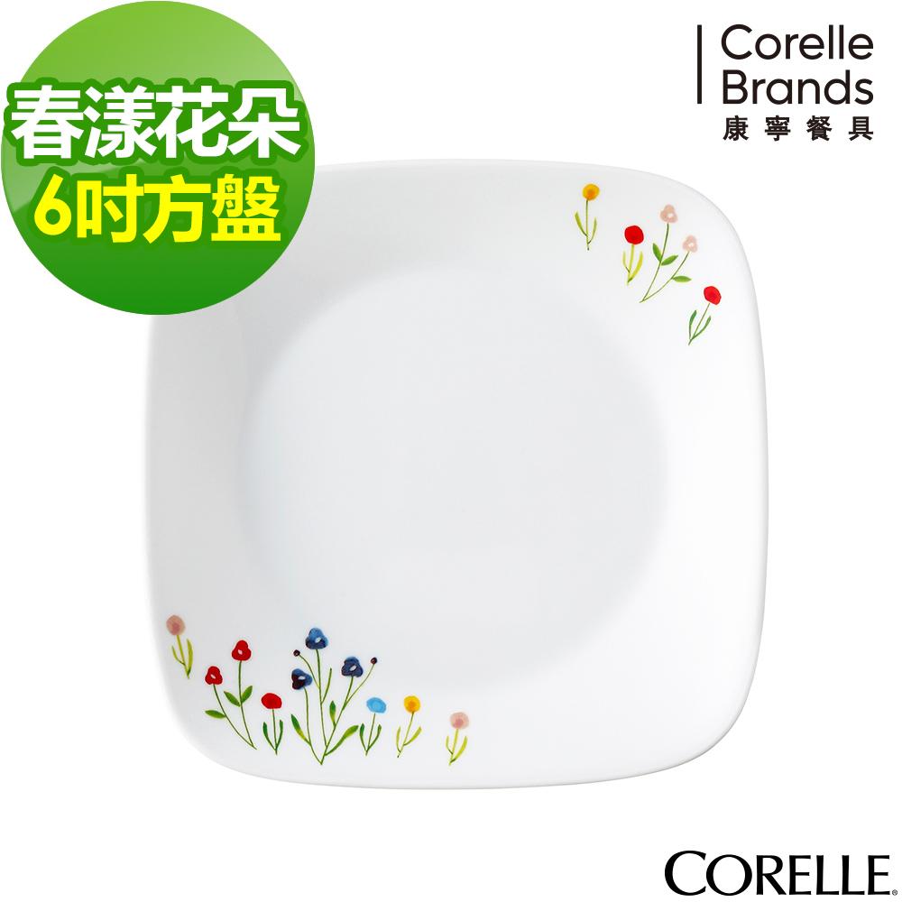 (任選) CORELLE 康寧春漾花朵方形6吋平盤