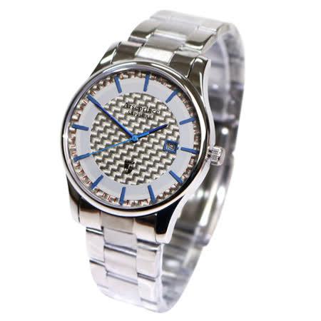 【Arseprince】-藍色 碳纖科技時尚中性錶