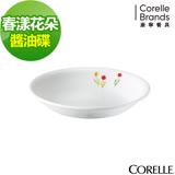 (任選) CORELLE 康寧春漾花朵醬油碟