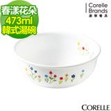 (任選) CORELLE 康寧春漾花朵473ml韓式湯碗