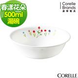 (任選) CORELLE 康寧春漾花朵500ml湯碗