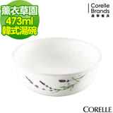 (任選) CORELLE 康寧薰衣草園473ml韓式湯碗