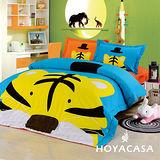 《HOYACASA 帽子虎》雙人四件式純棉兩用被床包組