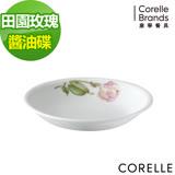 (任選) CORELLE 康寧田園玫瑰醬油碟