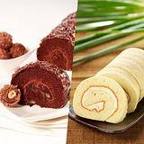 【3Q烘焙】經典巧克力金沙捲*1+三星蔥捲*1 組合