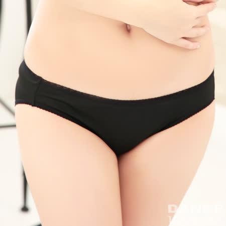 岱妮蠶絲 素色低腰三角蠶絲內褲